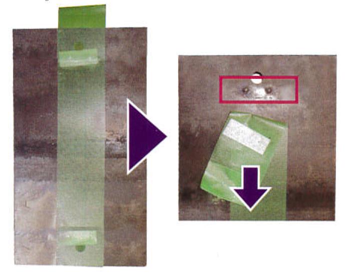 ①鋼球保護テープを剥がす